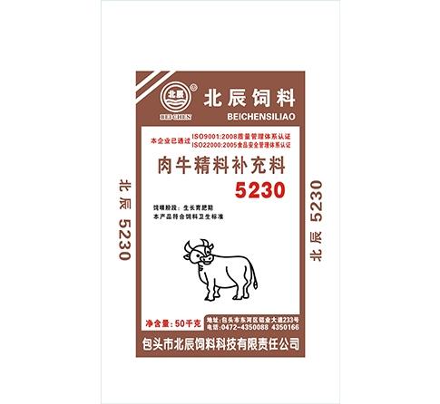 肉牛精料補充料5230