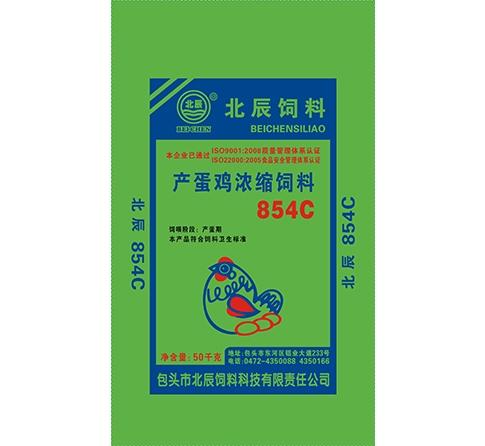 產蛋雞濃縮飼料854C