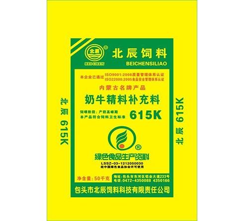 奶牛精料補充料(綠色)615K